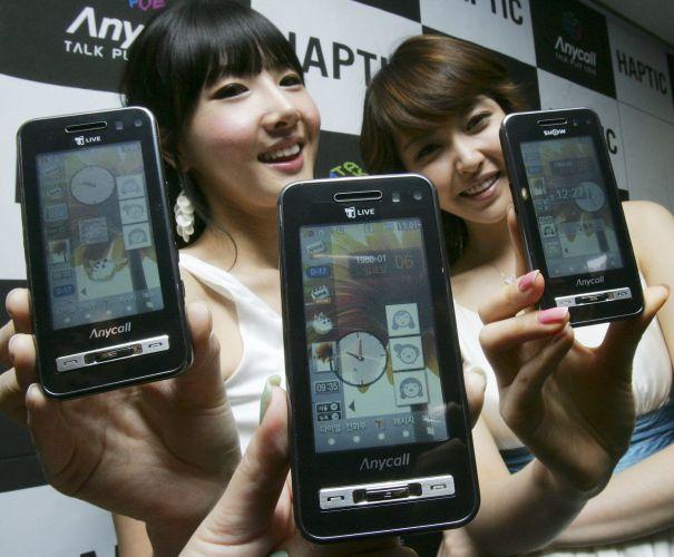 Novo celular da Samsung