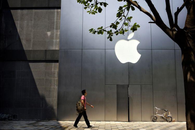 Apple Store em Pequim