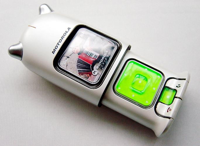 Celular-robô