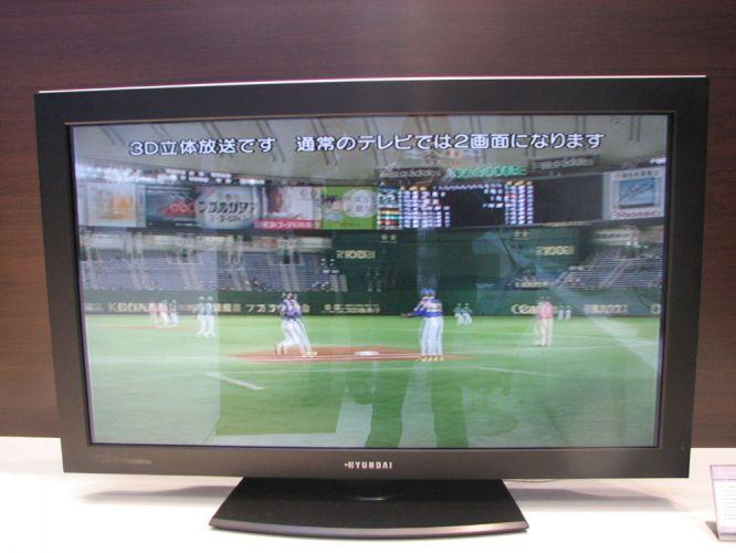 TV em 3D II