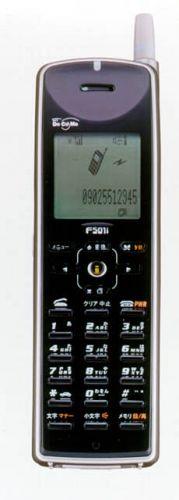 Internet no celular, 1999